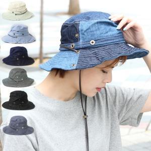 帽子 メンズ  サファリハット レディース ひも付き UV フェス 帽子 デニム アウトドア 大きい ハット つば広 日除け 日よけ 紫外線対策 / 送料無料|protocol