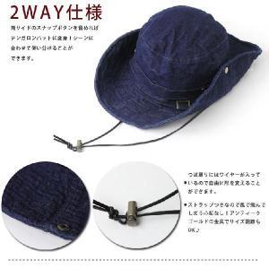 キャンプ 帽子 レディース メンズ  サファリハット ひも付き UV フェス 帽子 デニム アウトドア 大きい フェス 送料無料|protocol|02