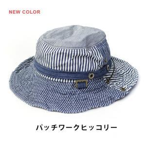 キャンプ 帽子 レディース メンズ  サファリハット ひも付き UV フェス 帽子 デニム アウトドア 大きい フェス 送料無料|protocol|09