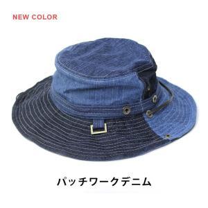 キャンプ 帽子 レディース メンズ  サファリハット ひも付き UV フェス 帽子 デニム アウトドア 大きい フェス 送料無料|protocol|10