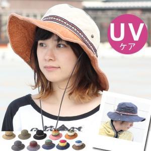 帽子 メンズ  サファリハット レディース チロリアン メンズ 帽子 レトロ UVカット ひも付き ハット つば広|protocol