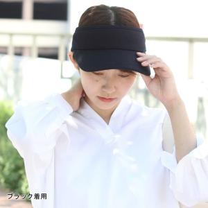 サンバイザー レディース おしゃれ 帽子 uv 大きい つば広 メンズ スウェット ゴルフ テニス 送料無料 一部予約販売開始|protocol|08