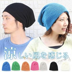 ニット帽 帽子 メンズ 薄手 黒 サマーニット帽 リネン ワッチキャップ 帽子 夏 夏用|protocol