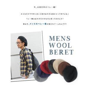 ベレー帽 メンズ 大きいサイズ 帽子 ウール ベレー ニット帽 レディース|protocol|03