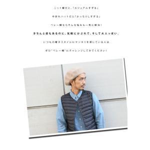 ベレー帽 メンズ 大きいサイズ 帽子 ウール ベレー ニット帽 レディース|protocol|04