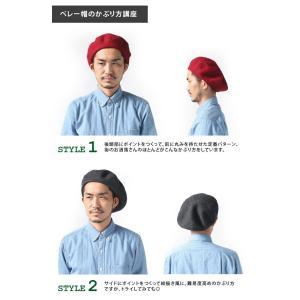 ベレー帽 メンズ 大きいサイズ 帽子 ウール ベレー ニット帽 レディース|protocol|06