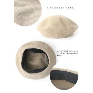 ベレー帽 メンズ 大きいサイズ 帽子 ウール ベレー ニット帽 レディース|protocol|07