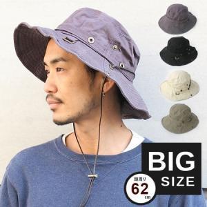 帽子 / BIG サイズ サファリハット / メンズ レディース ハット アウトドア 大きいサイズ 登山 つば 紫外線対策|protocol