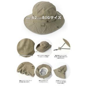帽子 / BIG サイズ サファリハット / メンズ レディース ハット アウトドア 大きいサイズ 登山 つば 紫外線対策|protocol|03