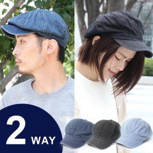 ハンチング 帽子 メンズ 大きいサイズ 40代 デニム 2way キャスケット レディース 春 夏 春夏|protocol