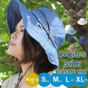 帽子 メンズ  ハット メンズ ビッグ 折り畳み 帽子 大きいサイズ 64cm ハット 62cm サファリハット レディース 大きめ 帽子 4サイズ / 送料無料|protocol
