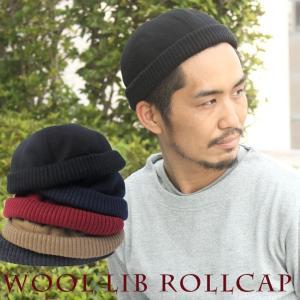 ニット帽 帽子 メンズ 帽子 メンズ 40代 ニット帽 サグ リブ ロールキャップ ロールワッチ レディース 送料無料|protocol