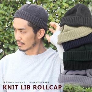 ニット帽 帽子 メンズニット リブ ロールキャップ / サグキャップ フィッシャーマンキャップ  ロールワッチ帽子 メンズ レディース ウール|protocol