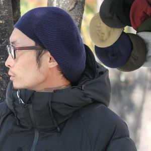 ベレー帽 メンズ ブラック ベーシック ニット 帽子 レディース ベレー 大きいサイズ アクリル 大きい 秋 冬|protocol