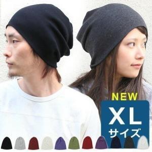 帽子レディース 帽子メンズ ニット帽 メンズ リブコットン ワッチキャップ protocol