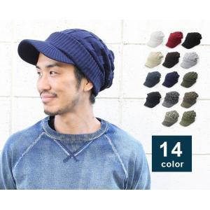 ニット帽 メンズ つば付き 大きい キャスケット レディース 帽子 アクリル クロス編み 送料無料 protocol 02