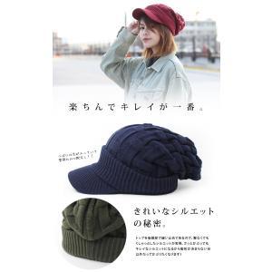 ニット帽 メンズ つば付き 大きい キャスケット レディース 帽子 アクリル クロス編み 送料無料 protocol 03