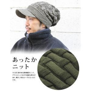 ニット帽 メンズ つば付き 大きい キャスケット レディース 帽子 アクリル クロス編み 送料無料 protocol 04