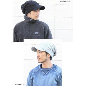 ニット帽 メンズ つば付き 大きい キャスケット レディース 帽子 アクリル クロス編み 送料無料 protocol 07