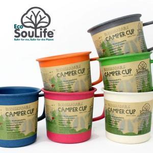 キャンプ コップ EcoSouLife エコソウライフ Camper Cup|protocol