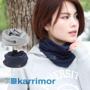 ネックウォーマー / karrimor カリマー wool neckwarmer ウール ネックウォ...