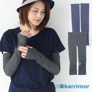 アームカバー UV メンズ 自転車 ネイビー カリマー karrimor UV arm cover +d UV|protocol