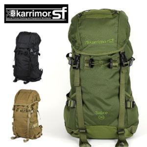 カリマー セイバー SF karrimor sabre 30 リュック 30リットル 山登り バックパック