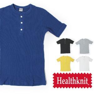 Tシャツ 無地 メンズ / Healthknit ヘルスニット 半袖 ワッフル ヘンリーネック Tシャツ LG-005|protocol
