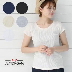 jemorgan レディース Tシャツ JEMORGAN ジェーイーモーガン ワッフル TEE サーマル 春 夏 春夏 J8080 / 送料無料|protocol