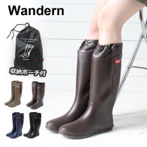 レインブーツ レディース 長靴 Wandern フォールディングレインブーツ / レインシューズ レディース 完全防水 通勤 通学 シンプル|protocol