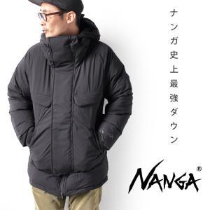 ナンガ マウンテンビレーコート メンズ NANGA ダウン ダウンジャケット 大きいサイズ ブランド...
