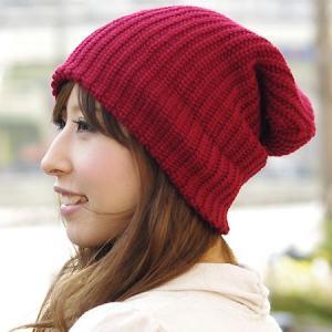 ニット帽 帽子 メンズ ブランド 50代 帽子 レディース ニューヨークハット NEW YORK HAT チャンキー 冬 秋冬|protocol