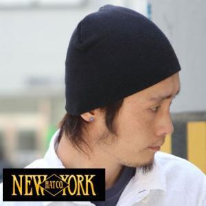 ニット帽 メンズ 冬  ニューヨークハット NEW YORK HAT コットン ビーニー 帽子 ブラック グレー 50代 秋 秋冬|protocol