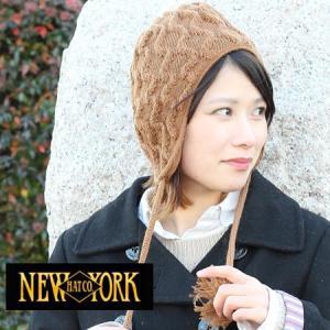 NEW YORK HAT ニューヨークハット ケーブル ヘルメット帽 protocol