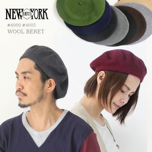 ベレー帽 大きいサイズ メンズ ブランド NEW YORK HAT ニューヨークハット #4005 #4000 レディース ウール|protocol