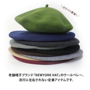 ベレー帽 大きいサイズ メンズ ブランド NEW YORK HAT ニューヨークハット #4005 #4000 レディース ウール|protocol|03