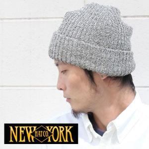 ニット帽 メンズ 冬 大きい 秋 帽子 レディース NEWYORKHAT ニューヨークハット 秋冬 protocol