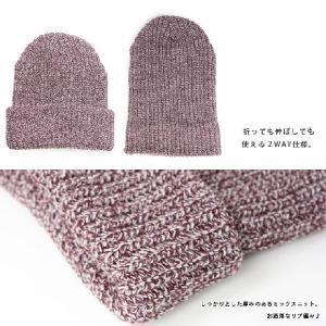 ニット帽 メンズ 冬 大きい 秋 帽子 レディース NEWYORKHAT ニューヨークハット 秋冬 protocol 02