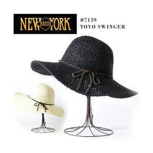 麦わら帽子 レディース 大きめ NEWYORK HAT ニューヨークハット TOYO SWINGER 春 夏 春夏|protocol