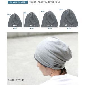 ニット帽 夏 メンズ 医療 日本製 大きめ オーガニックコットン 帽子 夏用 リバーシブル メンズ 薄手 プレミアム レディース|protocol|04