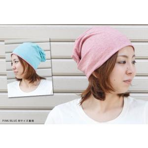 ニット帽 夏 メンズ 医療 日本製 大きめ オーガニックコットン 帽子 夏用 リバーシブル メンズ 薄手 プレミアム レディース|protocol|05