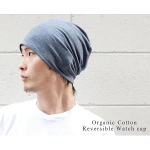 ニット帽 夏 メンズ 医療 日本製 大きめ オーガニックコットン 帽子 夏用 リバーシブル メンズ 薄手 プレミアム レディース|protocol|06