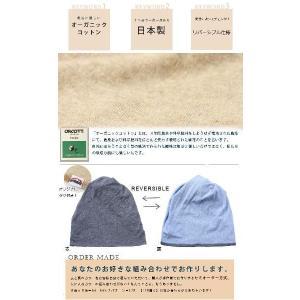 ニット帽 夏 メンズ 日本製 タオル地 オーガニックコットン 帽子 レディース プレミアム コットン パイル 3WAY リバーシブル ワッチキャップ 送料無料|protocol|02