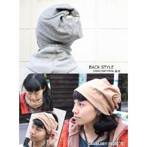 ニット帽 夏 メンズ 日本製 タオル地 オーガニックコットン 帽子 レディース プレミアム コットン パイル 3WAY リバーシブル ワッチキャップ 送料無料|protocol|03