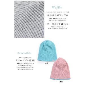 ニット帽 夏 メンズ 日本製 帽子 レディース プレミアム リバーシブル ワッフル ワッチキャップ フェス キャンプ|protocol|02