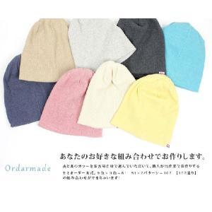 ニット帽 夏 メンズ 日本製 帽子 レディース プレミアム リバーシブル ワッフル ワッチキャップ フェス キャンプ|protocol|06