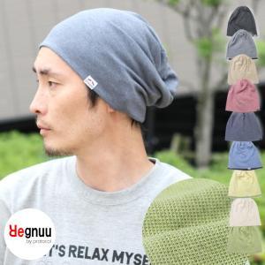 ニット帽 メンズ 夏 プレミアム 鹿の子 ワッチキャップ 帽子  日本 日本製|protocol