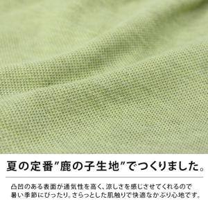 ニット帽 夏 メンズ 日本製 涼しい 夏用 プレミアム 鹿の子 ワッチキャップ 帽子 キャンプ フェス ファッション 大きめ レディース protocol 02
