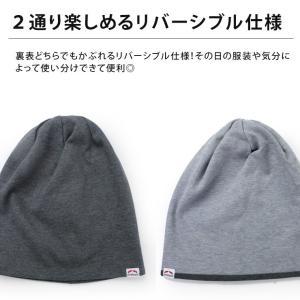 ニット帽 夏 メンズ 日本製 涼しい 夏用 プレミアム 鹿の子 ワッチキャップ 帽子 キャンプ フェス ファッション 大きめ レディース protocol 04