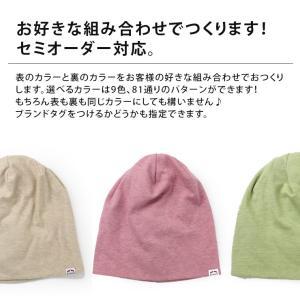 ニット帽 夏 メンズ 日本製 涼しい 夏用 プレミアム 鹿の子 ワッチキャップ 帽子 キャンプ フェス ファッション 大きめ レディース protocol 05